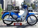 スーパーカブ110/ホンダ 110cc 埼玉県 バイカーズステーションソックス川越店
