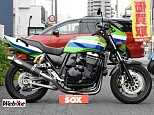 ZRX1100/カワサキ 1100cc 埼玉県 バイカーズステーションソックス川越店
