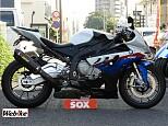 S1000RR/BMW 1000cc 埼玉県 バイカーズステーションソックス川越店