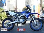 YZ250F/ヤマハ 250cc 埼玉県 バイク館SOX川越店
