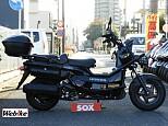 PS250/ホンダ 250cc 埼玉県 バイカーズステーションソックス川越店