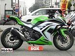ニンジャ250/カワサキ 250cc 埼玉県 バイカーズステーションソックス川越店