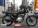 グラストラッカー/スズキ 250cc 埼玉県 バイク館SOX川越店
