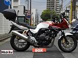 CB400スーパーボルドール/ホンダ 400cc 埼玉県 バイク館SOX川越店
