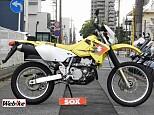 スズキ DR-Z400S