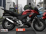 400X/ホンダ 400cc 埼玉県 バイク館SOX川越店