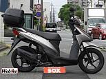 アドレス110/スズキ 110cc 埼玉県 バイク館SOX川越店
