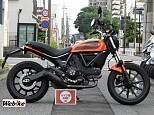 SCRAMBLER Sixty2/ドゥカティ 400cc 埼玉県 バイク館SOX川越店