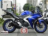 YZF-R25/ヤマハ 250cc 埼玉県 バイク館SOX川越店