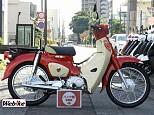 スーパーカブ110/ホンダ 110cc 埼玉県 バイク館SOX川越店