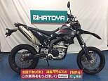 WR250X/ヤマハ 250cc 埼玉県 (株)はとや 上尾店