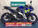 YZF-R25/ヤマハ 250cc 埼玉県 (株)はとや 上尾店