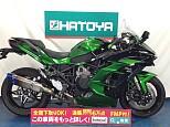 Ninja H2 SX/カワサキ 998cc 埼玉県 (株)はとや 上尾店