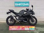 ニンジャ250/カワサキ 250cc 埼玉県 (株)はとや 上尾店