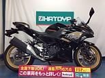 ニンジャ400/カワサキ 400cc 埼玉県 (株)はとや 上尾店