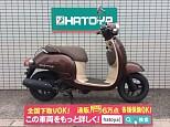 ジョルノ/ホンダ 50cc 埼玉県 (株)はとや 与野店