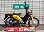 クロスカブ110/ホンダ 110cc 埼玉県 (株)はとや 与野店