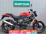 VTR250/ホンダ 250cc 埼玉県 (株)はとや 与野店