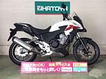 400X/ホンダ 400cc 埼玉県 (株)はとや 与野店