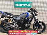 XJR400/ヤマハ 400cc 埼玉県 (株)はとや 与野店