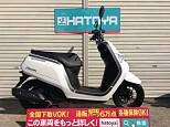 ダンク/ホンダ 50cc 埼玉県 (株)はとや 川口店