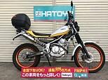 トリッカー/ヤマハ 250cc 埼玉県 (株)はとや 川口店