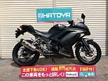 ニンジャ250/カワサキ 250cc 埼玉県 (株)はとや 川口店