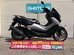NMAX/ヤマハ 125cc 埼玉県 (株)はとや 川口店