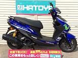 シグナスX SR/ヤマハ 124cc 埼玉県 (株)はとや 川口店