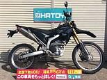 WR250R/ヤマハ 250cc 埼玉県 (株)はとや 川口店