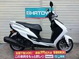 シグナスX SR/ヤマハ 125cc 埼玉県 (株)はとや 川口店