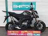 Z125 プロ/カワサキ 125cc 埼玉県 (株)はとや 草加店