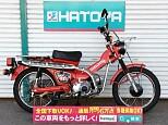 CT110 [ハンターカブ](逆輸入)/ホンダ 110cc 埼玉県 (株)はとや 草加店