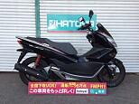 PCX150/ホンダ 150cc 埼玉県 (株)はとや 草加店