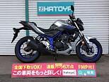 MT-25/ヤマハ 250cc 埼玉県 (株)はとや 草加店