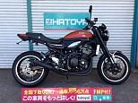 Z900RS/カワサキ 900cc 埼玉県 (株)はとや 草加店