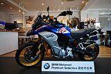 BMW F850GS Adventure