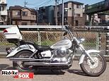 ドラッグスター 250/ヤマハ 250cc 埼玉県 バイカーズステーションソックス浦和店