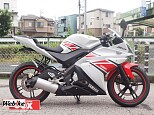 YZF-R125/ヤマハ 125cc 埼玉県 バイカーズステーションソックス浦和店