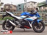 GSX-R250/R/スズキ 250cc 埼玉県 バイカーズステーションソックス浦和店