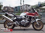 CB1300スーパーボルドール/ホンダ 1300cc 埼玉県 バイカーズステーションソックス浦和店