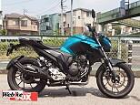 ヤマハ その他/ヤマハ 250cc 埼玉県 バイカーズステーションソックス浦和店