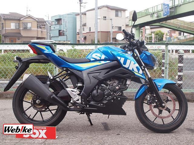 GSX-S125 1枚目