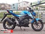 GSX-S125/スズキ 125cc 埼玉県 バイカーズステーションソックス浦和店