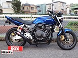 CB400スーパーフォア/ホンダ 400cc 埼玉県 バイカーズステーションソックス浦和店