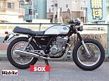 GB250クラブマン/ホンダ 250cc 埼玉県 バイク館SOX浦和店