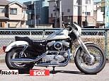 XLH883/ハーレーダビッドソン 883cc 埼玉県 バイク館SOX浦和店