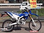 WR250R/ヤマハ 250cc 埼玉県 バイク館SOX浦和店
