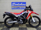 Thumbnail CRF250 RALLY ABS TYPE LD '17