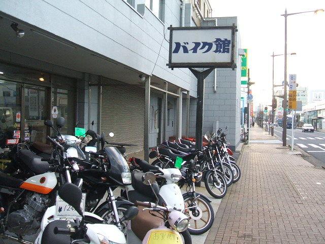 バイク館 千葉店
